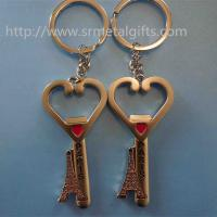Best Metal key shape drop pendant key ring with Paris Eiffel tower design, zinc alloy,MOQ300pcs wholesale