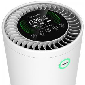 Best Agcen air purifier design for formaldehyde removal KJ450F-T01F wholesale