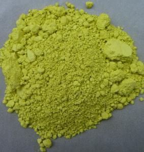 Best Paints,Plastics use C I Pigment Yellow 53 (Nickel Antimony Titanium Yellow Rutile) wholesale
