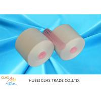 Best High Tenacity Polyester Core Spun Yarn , Smooth Surface Spun Polyester Sewing Thread wholesale