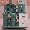 Buy cheap Lubrication Oil Purifier, Gear Oil Regeneration, Oil Water Separator from wholesalers
