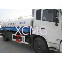 China Ellipses Special Purpose Vehicles , Water Tanker Truck For Green Belt And Lawn Irrigation on sale