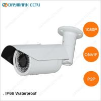 Best Infrared H.264 HD Bullet IP Camera IP66 Weatherproof ICR wholesale