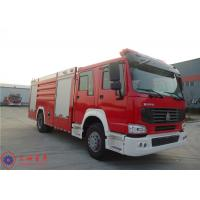China Water Cooling Engine Commercial Fire Trucks 10 Forward Gear Working Pressure 1.0MPa on sale