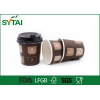 Buy cheap Flexo printed paper coffee cups Blue Pattern Water tight PE Coated from wholesalers