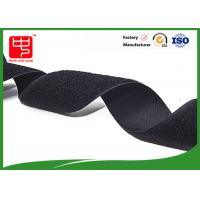 Best Heavy duty hook and loop fastener , Grade A male and female durable hook and loop Tape wholesale