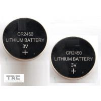 Best CR2450 3.0V 600mA Li-Mn Primary Lithium Coin Cell Buttery for Clock, Memory Card wholesale
