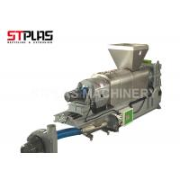 Best PE PP Squeezing Granulating Dryer For HDPE LDPE Film / Bags Dewatering And Drying wholesale