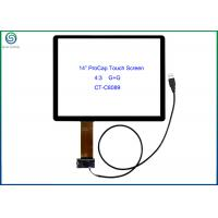 "Best 14"" USB Interface Projected Capacitive Touch Screen Panel For Commercial Kiosks wholesale"