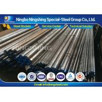 Best GB Cr12MoV Cold Work Tool Steel Round Bar , Equal to SKD11 / D2 Φ 10 - 600 mm wholesale