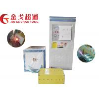 Best Light Weight High Frequency Induction Heating Furnace With Strong Adaptability wholesale