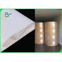 Best FDA Certified Food Grade MG Paper For Making Sugar Packet 50gsm To 60gsm In Reel wholesale