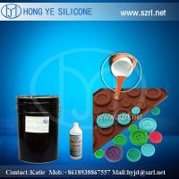 China Hot sale liquid mold silicone rubber for button making in China on sale
