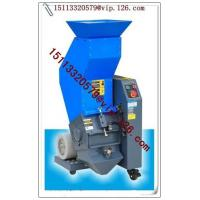 Best CE certificate china plastic granulator with best price wholesale
