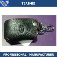 China Classics Business BYD Leather Key Case Leather Key Ring Holder on sale