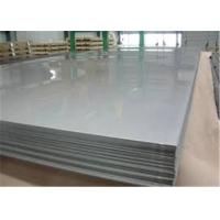 Best High Hardness Stainless Steel Metal Sheet With Mill Edge And Slit Edge wholesale