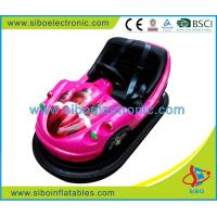 Best Children Rides Used , Electric Bumper Cars , Battery Powered Kids Bumper Car wholesale