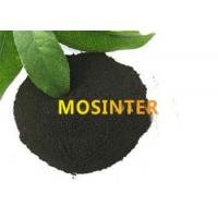 Best Low Molecular Weight Agricultural Farm Chemicals CAS 479-66-3 Florida Peat Fulvic Acid wholesale