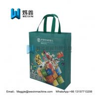 Best factory audit eco-friendly cheap promotional shopping give away spunbond pp colorful non woven bag wholesale