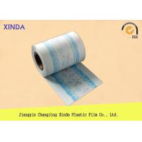 White HDPE Packaging Plastic Film with Laminating Non Woven Fabric 100 cm Width
