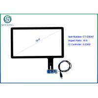 Best 15.6 Inch Capacitive Touch Screen Panel With USB Interface For Panel PCs, Kiosks, POS Terminals CT-C8047-15.6 wholesale