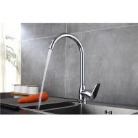 Best Stainless Steel Basic Kitchen Faucet Spogits One Hole Basin Mixer Taps wholesale