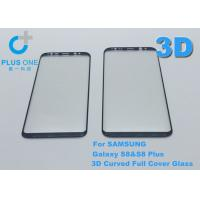 Buy cheap Premium 3D Curved Full Screen Protector Film Tempered Glass for Samsung Galaxy S8 S8plus product