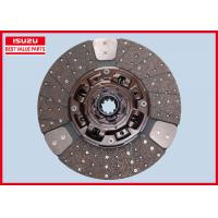 Buy cheap 430MM ISUZU Clutch Disc Best Value Parts For CYH 6WF1 1876110020 8.5 KG from wholesalers