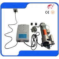 China 600KG  DC Rolling Door Motor/ Automatic Door Motor on sale