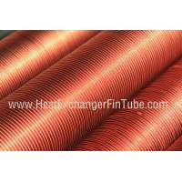 Buy cheap Embedded Fluted Carbon Steel Seamless Single Row Flat Fin Tube 0.5mm thickness product
