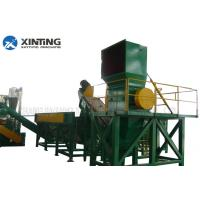 Best Automactic PP Plastic Recycling Machine , Plastic Film Recycling Machine  wholesale