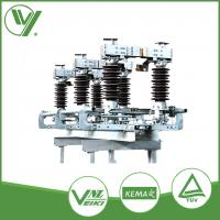 Best High Intensity GW4 Low Voltage Isolator Switch With Disconnect Terminal wholesale