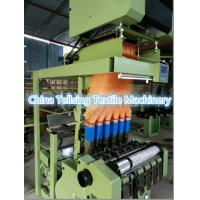 jacquard needle loom for making elastic webbing of underwear,garments, sports etc.