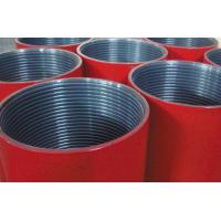 Buy cheap api casing float shoe from wholesalers