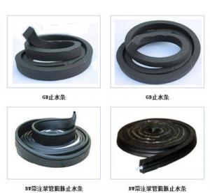 Best Rubber waterstop tape/bentonite waterstop bar/water expanding rubber strip wholesale