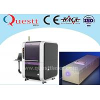 Best CNC Laser Cutter 300W For Precise Products , CNC Glass Cutting Machine 500x500mm wholesale