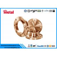 Best 1 / 2  - 36  Copper Nickel Pipe Fittings Copper Pipe Flange High Destructive Turbulence wholesale