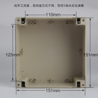 Best 160x160x90mm Plastic Electronic Enclosures With Brass Inserts wholesale