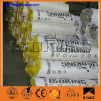 China Glass wool insulation,glass wool blanket,glass wool roll on sale