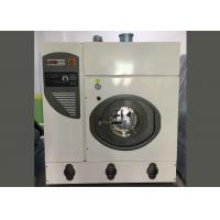 Best Stainless Steel Washing Machine Industrial Use / Heavy Duty Laundry Equipment wholesale