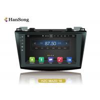 Best HZC Mazda 16 Car Multimedia Navigation System Android version:7.x 1.6G HZ  CPU wholesale