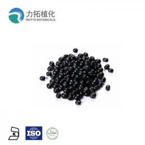 Best Anthocyanin 5% - 25% Black Bean Extract / Soybean Extract Powder Anti-Oxidant wholesale