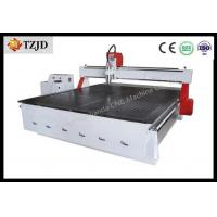 Buy cheap CNC China Woodworking CNC Router Cutting Engraving machine for furniture from wholesalers