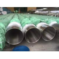 Best Seamless Stainless Steel Pipe Seawater Desalination Plant Tubes From 1'' NPS Up To 24'' OD wholesale
