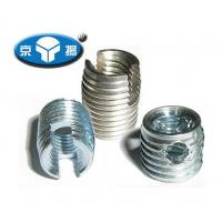 China Self-tapping  Threaded Insert on sale