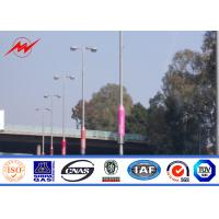 Best 12m Double Arm Powder Painting Galvanized Steel Pole Q326 Material For Road Lighting wholesale