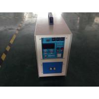 Best 15KW Single Phase High Frequency Induction Heating Equipment wholesale
