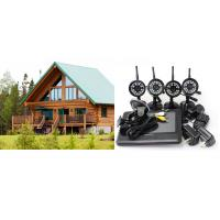 Best 7 Inch 2.4G Outdoor Wireless DVR Security System With Remote Control Camera wholesale