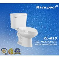 Best Competitive Sanitary Wares Ceramic Two-Piece Toilet for Bathroom  (CL-015) wholesale