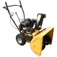 Best Gasoline Snow Blower ST651Q(6.5HP, 56cm working width) wholesale